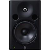 YAMAHA Monitor Speaker System [MSP7 STUDIO] - Monitor Speaker System Active
